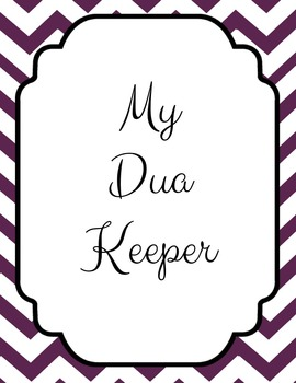 My Dua Keeper