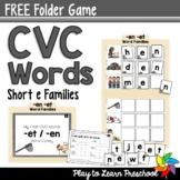 CVC Practice - FREE!