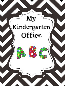 My Kindergarten Office