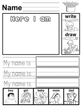 My Name Writing worksheet