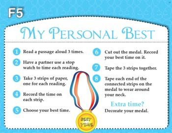 My Personal Best (Common Core RF 1.4B, RF 2.4B)