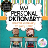 My Personal Dictionary {Essential Vocabulary For Every Writer}