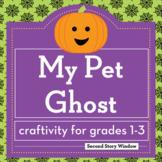 My Pet Ghost Halloween Writing Craftivity