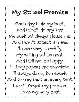 My School Promise Poem
