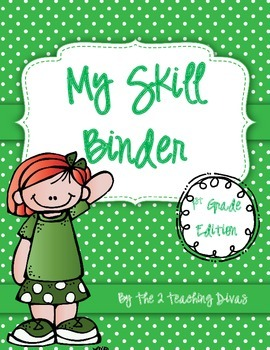 My Skill Binder! By The 2 Teaching Divas