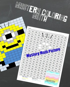Mystery Coloring Math Picture