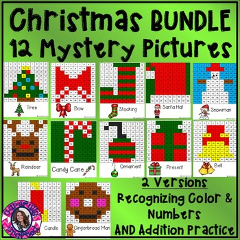 Christmas Mystery Pictures BUNDLE- 12 Pictures Addition an
