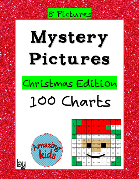 Mystery Pictures – Christmas Edition
