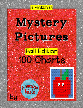 Mystery Pictures – Fall Edition
