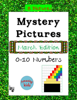 Mystery Pictures - March Edition 0-10