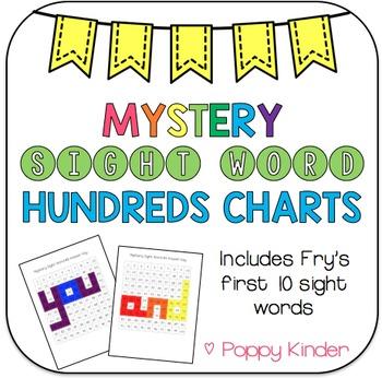 Mystery Sight Word Hundreds Charts