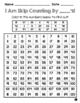 Mystery Skip Counting Packet #2 (numbers 1-120)