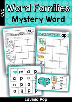 Mystery Word - CVC Word Families
