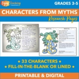 Mythology Research and Coloring Sheets