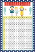 NAUTICAL red - Classroom Decor: Multiplication POSTER - si