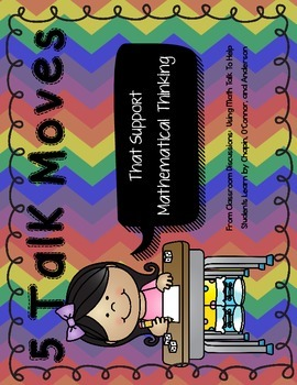 NCTM Math Talk Moves Posters