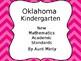 UPDATED Oklahoma Kindergarten Math, Language Academic Stan