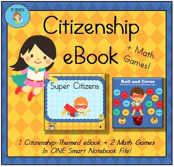 NEW! Themed Smart File - Citizenship (Includes eBook and M