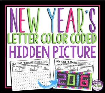 NEW YEARS MYSTERY HIDDEN PICTURE