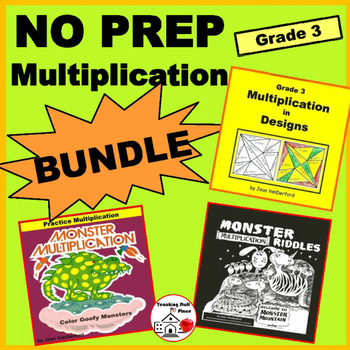 MULTIPLICATION BUNDLE   NO PREP MATH   Practice   Coloring