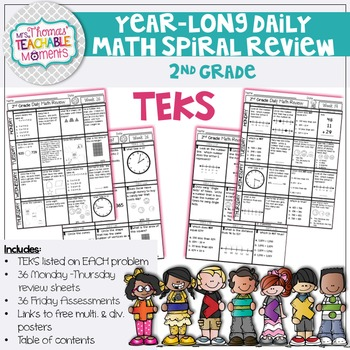 NO PREP! 2nd Grade TEKS Math Spiral Review