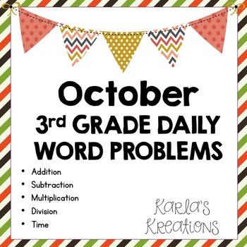 NO PREP OCTOBER 3rd Grade Daily Word Problems