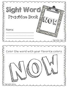 NO PREP Interactive Sight Word Practice Book - NOW