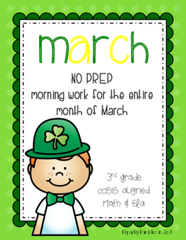 NO PREP March Morning Work