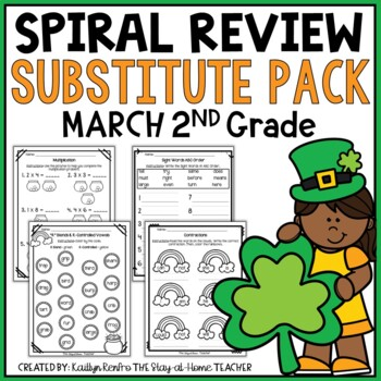 NO PREP March Substitute/Review Pack {2nd Grade}