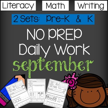 NO PREP - September - Daily Literacy & Math - 2 Levelized