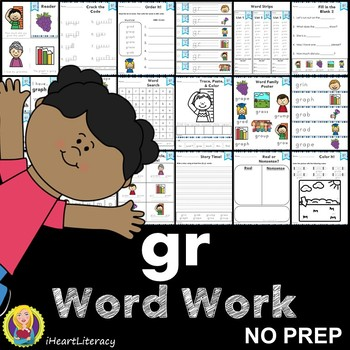 Word Work gr R Blends NO PREP