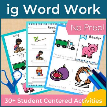 Word Work ig Word Family Short I NO PREP