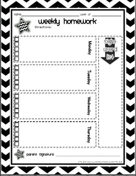 NON-Editable Weekly Homework Log, Space for Sight Words or