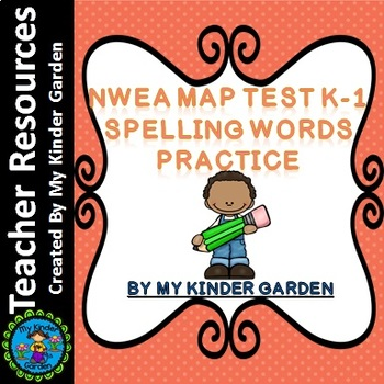 Spelling Words Practice PowerPoint