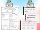NWEA MAP Vocabulary RIT RANGE 171-180 Intervention