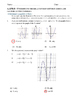 NY Common Core Algebra - Review Relationship between Facto