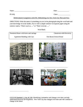 NYC Then and Now ENL Writing Assignment and Rubric, New La