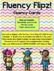 NYS ELA Skill Strand Modules First Grade Unit 2 Fluency Fl