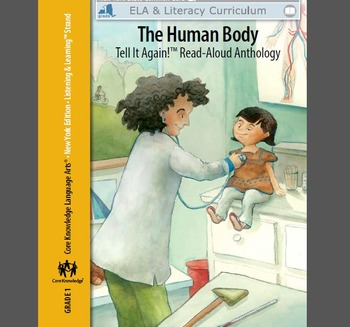 NYS Engage NY Grade 1 ELA Domain 2: The Human Body