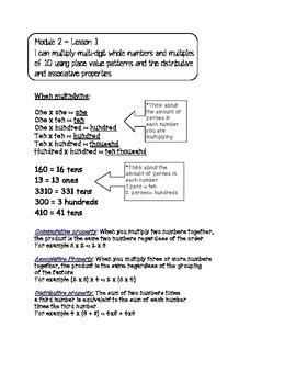 NYS Grade 5 -Module 2- Lesson 1