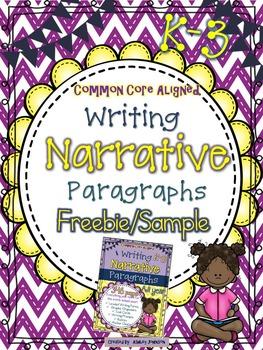 Narrative Paragraph Writing Unit Freebie/Sample