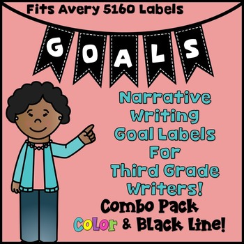 Narrative Writing Goals for Third Grade Writers!  COMBO!
