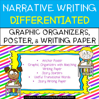 Narrative Writing - Graphic Organizers & Writing Paper {Di