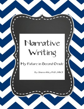 Narrative Writing: My Future in Second Grade {Journeys}