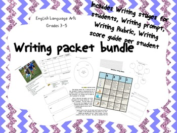 Narrative Writing Packet Bundle