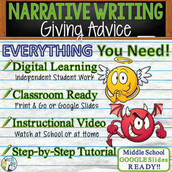 NARRATIVE WRITING PROMPT - Advice - Middle School