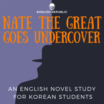 Nate the Great Goes Undercover for Korean Students
