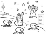 Nativity Color by Christmas Word-Kindergarten