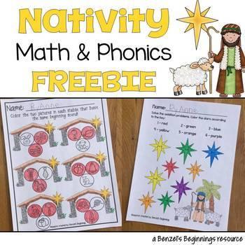 Nativity Cut & Paste Patterns FREEBIE!