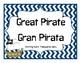 Bilingual - English/Spanish - Nautical / Pirate Behavior Chart